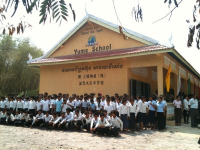 贈呈の学校